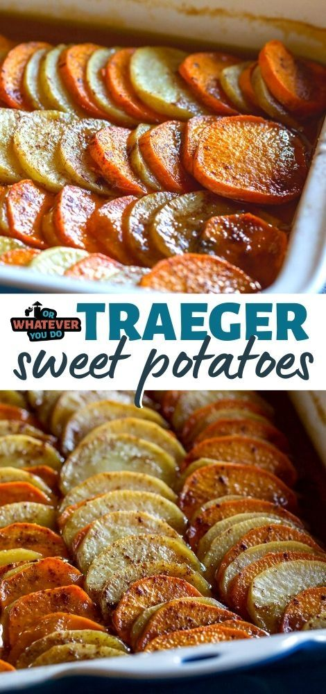 Traeger Sweet Potatoes