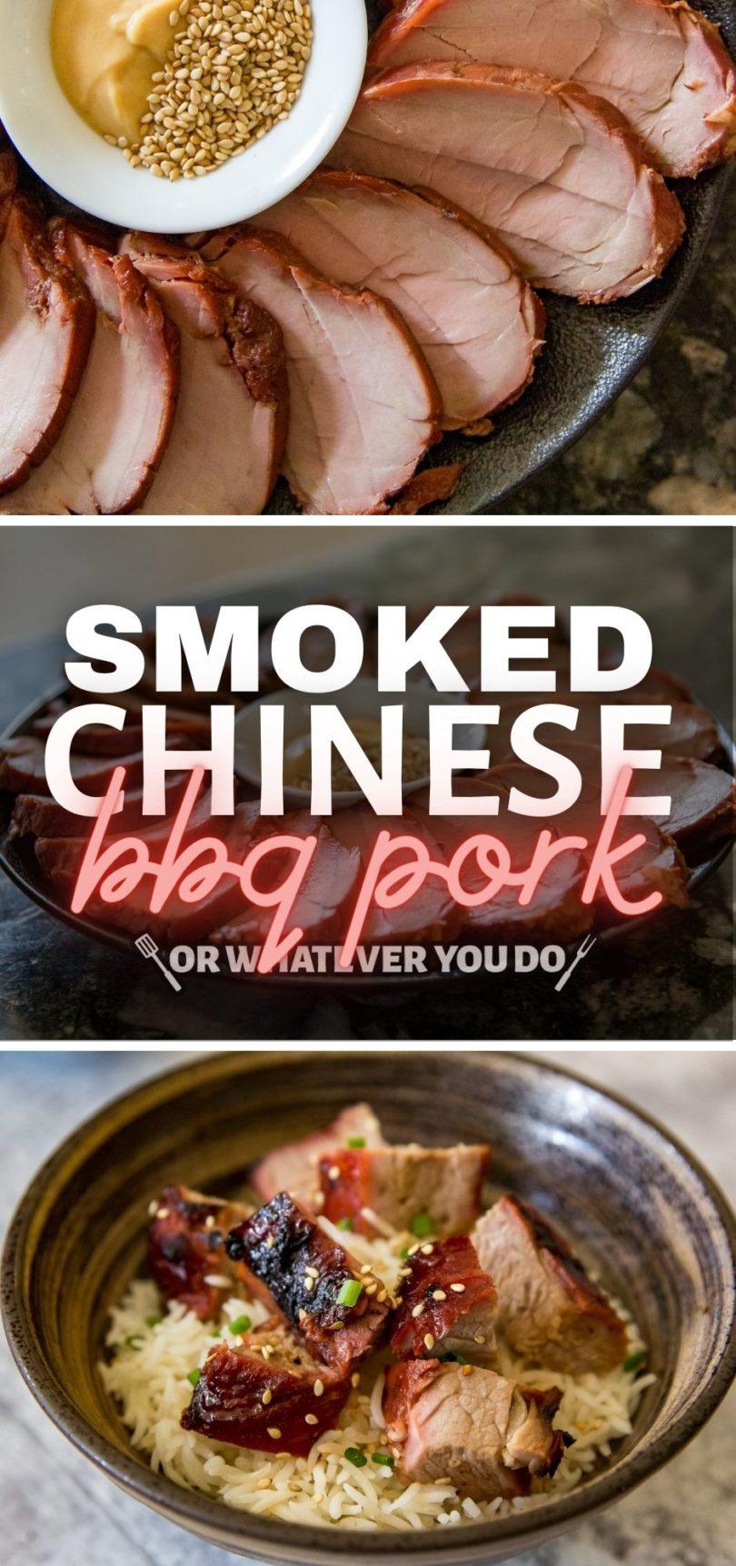 Smoked Chinese BBQ Pork